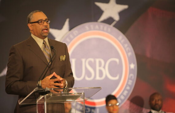 US Black Chamber of Commerce National Conference 2015